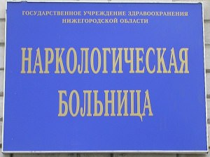 Детская поликлиника миргорода телефон