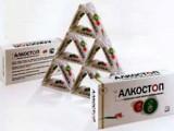 Алкостоп лекарственное средство от похмельного синдрома