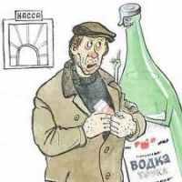 Симптомы алкоголизма клиники лечение от алкоголизма казань