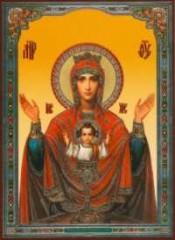Молитва от пьянства, как лучшее средство помощи