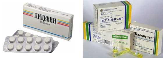 Лекарственные препараты: Лидевин и Тетлонг-250