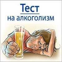 Кодировка от алкоголя в комсомольске на амуре