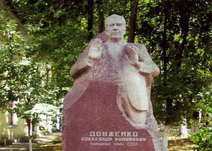 Памятник автору легендарного метода кодирования алкоголизма