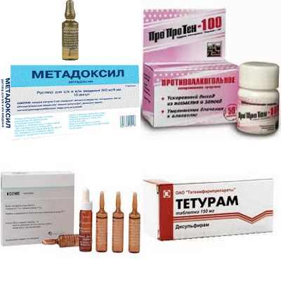Таблетки от алкогольной зависимости или препараты для лечения ...